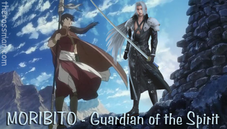 Anime Review Rating Rossmaning Moribito Guardian Of The Spirit
