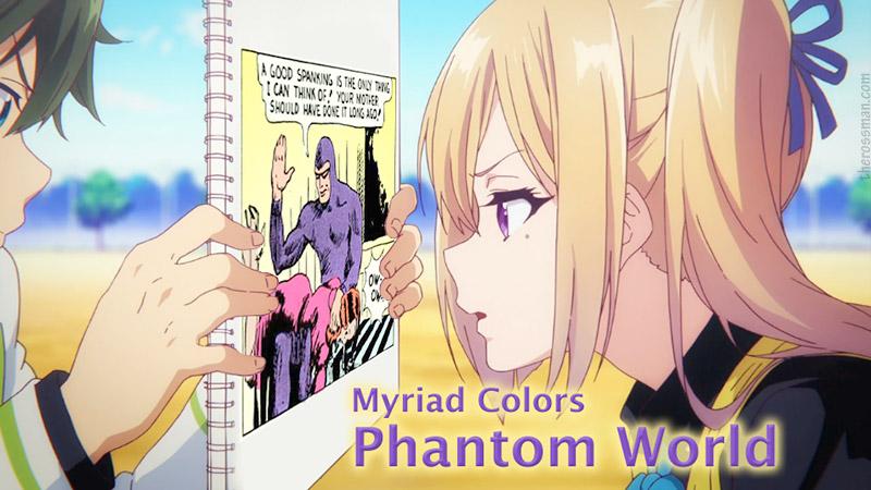 myriad colors phantom world bs